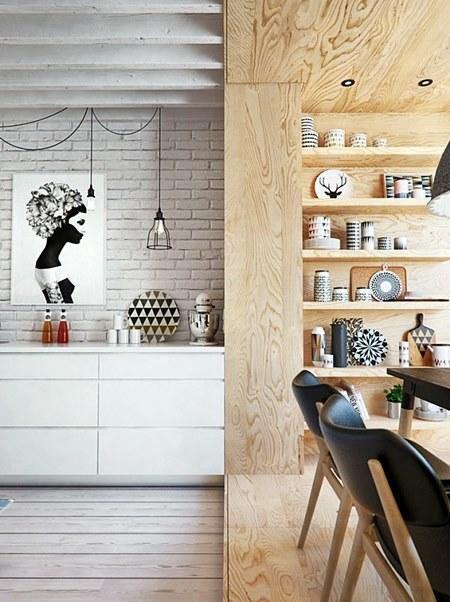 home-designing modern-dining-shelving-600x802